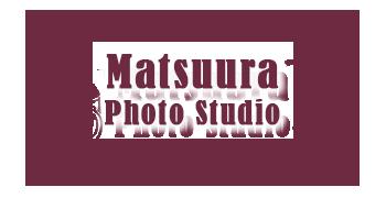 マツウラフォトスタジオ 島根県奥出雲町の写真スタジオ